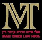 מלי טייב – חברת עורכי דין מומחים בתחום